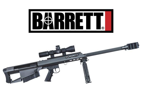 Barret_Model-95_M95_50BMG_Repetierbuechse_Bullpup-Design_Scharfschuetzengewehr_0.jpg