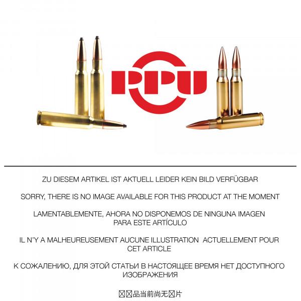 Prvi-Partizan-50-BMG-47.00g-725grs-PPU-Solid-Sniper_0.jpg